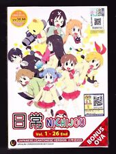*NEW* NICHIJOU *26 EPISODES*ENGLISH SUBS*ANIME DVD*US SELLER*