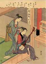 UW»Estampe japonaise courtisane mucisiennes H51 99 G58
