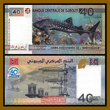Djibouti 40 Francs, 2017 P-New Commemorating 40th Anniversary of Independence