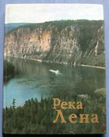 1979 Lena river Река Лена Photoalbum Photo story Russian Soviet USSR Book RARE
