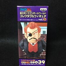 GENERAL RED Dragon Ball Super Z World Collectable Figure BANPRESTO WCF DWC DB039