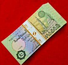 EGYPT 50 PIASTERS 100 PCS, .RONDOM YEARS    UNC,  SHIPPING from USA