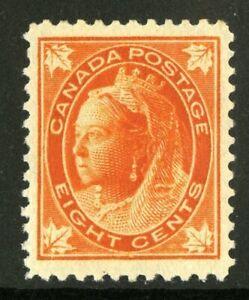 CANADA Scott 72 - LH - 8¢ Orange Leaf Queen (.011)