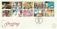 2 FEBRUARY 1993 GREETINGS COTSWOLD FIRST DAY COVER GREETLAND SHS