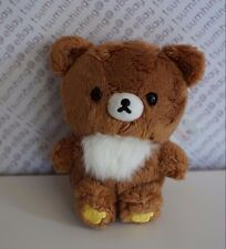 NWT San-X Rilakkuma Chairoi Koguma-chan Plush Doll Fluffy Japan Bear Keychain SS