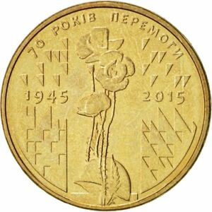 [#49384] Ukraine, Hryvnia, 2015, Kyiv, Aluminum-Bronze