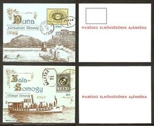 HUNGARY 1991 - DDSG + ZSGT Shipping Pair. Gift. Commemorative S. MNH Perf+Imperf