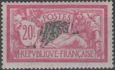 """FRANCE STAMP TIMBRE N° 208 """" MERSON 20F LILAS-ROSE ET VERT-BLEU """"NEUFxx TTB K182"""