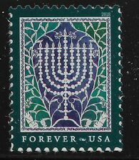 US Scott #5338, Single 2018 Hanukkah VF MNH