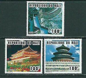 Mali - Post Yvert 763/5 MNH