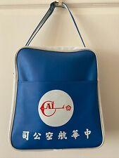 CHINA AIR LINES Vintage Vinyl Flight Bag TN2999 >RARE<