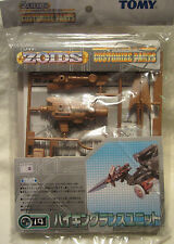 Tomy Zoids Customize Parts Kit CP-19 New