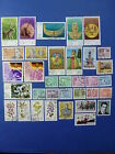LOT 648 TIMBRES STAMP DIVERS ALLEMAGNE DDR ANNEE 1978 - 1981