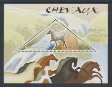 Congo - 2014, 1200f Horses (Chevaux) sheet - MNH