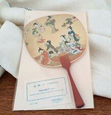 Vintage Gold Japanese Hand Fan Bon Odori Geisha Summer Dance