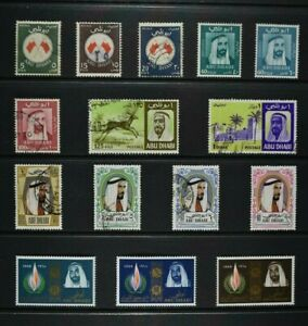 ABU DHABI, a collection of 15 stamps for sorting, UM, MNG & used condition.
