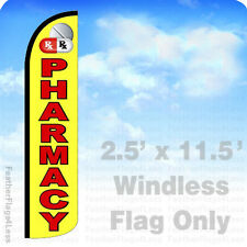 2.5x11.5' WINDLESS Swooper Feather Flag Banner Sign - PHARMACY yz