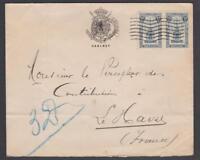 BELGIQUE  OLD LETTER BRUSSEL YEAR 1921 DESTINATION LE HAVRE