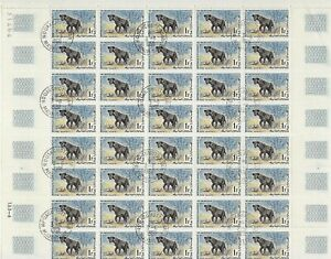 Mauritania Scott 135 - 1 franc SPOTTED HYENA partial sheet of 40, VF-CTO