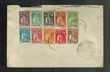 1932 Cape Verde Cabo cover to England Multi Franked