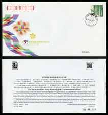 CHINA 2015 PFN2015-3 The 35th National Best Stamp Popularity Poll CC/FDC