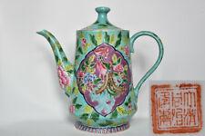 Antique Chinese Famille Rose Straits Nyonya Peranakan Porcelain Teapot Tongzhi