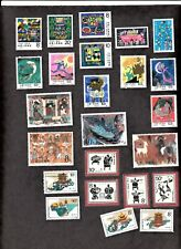 """China 1982-87 40 """"T"""" Stamps; Many Sets all MNH!"""