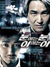 eye for an eye -Hong Kong RARE Kung Fu Martial Arts Action movie NEW