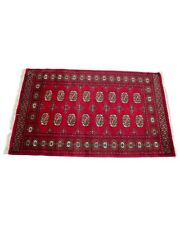Mori Bukhara Hand Knotted Wool Rug 59 x 37 inches