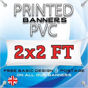 2 X 2 FT PVC BANNERS - OUTDOOR SIGN - ADVERTISING VINYL BANNER - BIRTHDAY PARTY