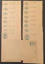 1945/46 (17) Mint Japan Postal Stationery Cards H&G #73, Sakura Pc40