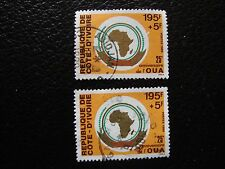 COTE D IVOIRE - timbre yvert/tellier n° 814 x2 obl (A28) stamp (R)