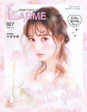 LARME May 2017 Fashion Magazine Japanese Japan USED