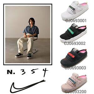 Nike Offline N354 Men Sip On Mule Sandals Shoes Pick 1