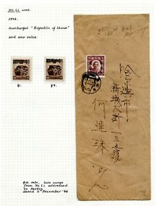 Powerful Manchukuo Local overprints collection mint never hinged & covers