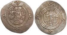 Sasanian Empire: Khusro II (591-628 AD), AR Drachm, Choice VF-XF