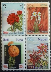 1969 Nepal Full Set Of 4 Stamps In Block - Flowers - MNH