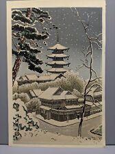 New listing Benji Japanese Woodblock Print Snowy Pagoda