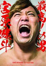 KENTO MIYAHARA 1st Visual Book Japanese Book ALL Japan Pro Wrestling From Japan
