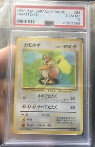 First Base Set Psa 10 Gem Mint Farfetch'd Japanese 083 Non Holo Rare