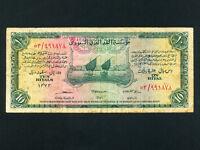Saudi Arabia:P-4,10 Riyals,1954 * Jedda Harbor * First Issue * F-VF *