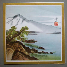 Unused Boats in cove Mountain   CHRISTMAS VINTAGE GREETING CARD *s
