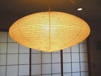 Isamu Noguchi Ozeki AKARI 21A Lamp Shade Only From Japan Genuine With Tracking