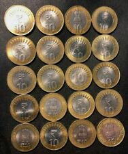 India Coin Lot - 10 RUPEES - 20 Bi-Metal Coins - Excellent  - FREE SHIPPING