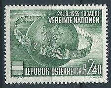 1955 AUSTRIA NAZIONI UNITE MNH ** - A037