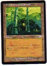 MTG 4X JAPANESE ONSLAUGHT WIREWOOD LODGE MINT