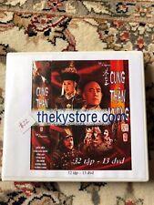 CUNG THAN VUONG -  PHIM BO TRUNG QUOC - 13 DVD