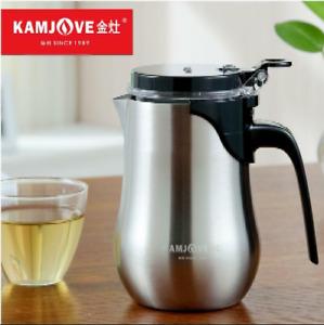 [GRANDNESS] 650ml Kamjove Stainless Steel Travel Teapot Kamjove Tea Pot Teapot