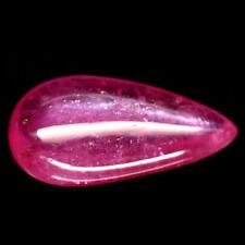 TOP RUBY : 16,55 Ct Natürlicher Rot Rosa Rubin aus Mozambique