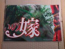The Ancient Magus' Bride Anime Manga Poster RARE  z1 US SELLER